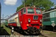 ET22-2000