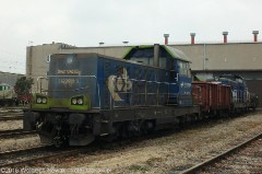 SM42-1245
