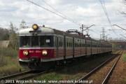 EN57-1035