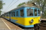EN57 1100-1199