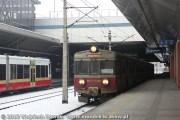 EN57-1238
