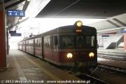 EN57-1258