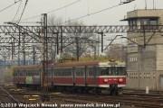 EN57-1292