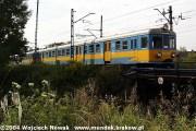 EN57-1293
