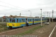 EN57-1394