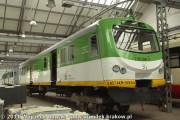 EN57AKM-1593