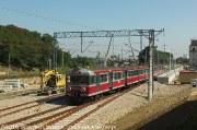 EN57-1772