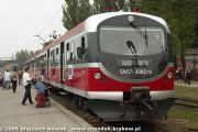 EN57-2002