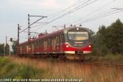 EN57-2042