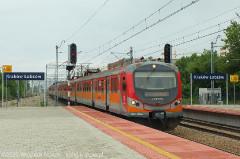 EN57-2051