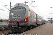 EN57AKM-3005