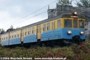 EN57-926