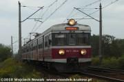 EN71-008