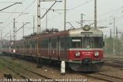 EN71-012