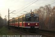 EN57-025